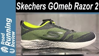Skechers GOmeb Razor 2 | Zapatillas mixtas aptas tanto para entrenar como para competir