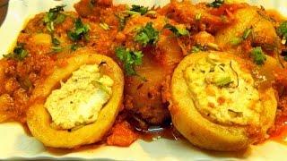 Shahi Dum Aloo / Awadhi  Dum  Aloo , Stuffed Dum Aloo Recipe  by Khana Manpasand