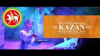 KAZAN SHOW