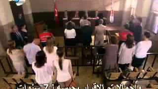 مسلسل فاطمة الحلقة الاخيرة الجزء الثاني مترجم   YouTube