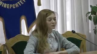 Всеукраїнський урок з прав людини