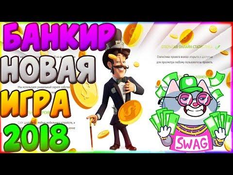 ВЦИОМ -