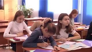 Зареченские школьники и учителя отправятся в МФТИ на двухнедельное обучение