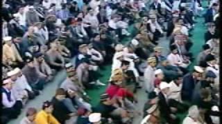 Friday Sermon: 24th April 2009 - Part 4 (Urdu)