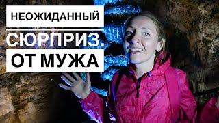 Пещера Большая Азишская   . Путешествия на этом не закончились