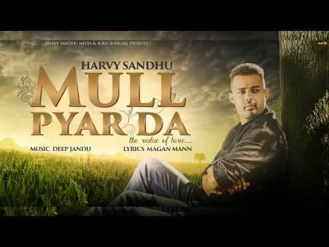 Mull Pyar Da song lyrics