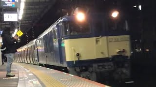 横須賀線E217系横クラY-44編成長野総合車両センター廃車回送武蔵小杉駅通過