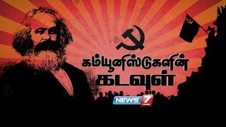 Karl Marx – The Revolutionary Scholar