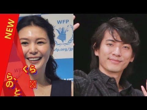 知花くらら、俳優の上山竜治と結婚 3年前から交際  芸能ニュース