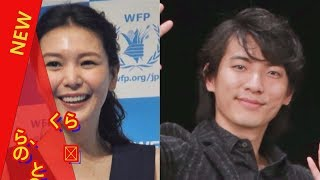 知花くらら、俳優の上山竜治と結婚 3年前から交際 芸能ニュース モデル...
