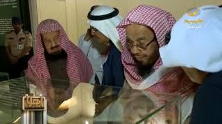 أعضاء من هيئة كبار العلماء يزورون مع روائع آثارالمملكة ويبدون إعجابهم بالمعروضات
