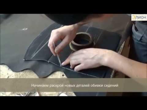 видео: Перетяжка салона автомобиля honda cr-v