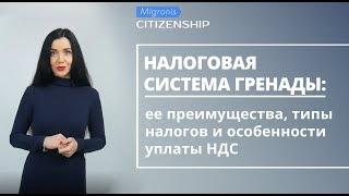 видео Новости оффшоров, налоговые новости, корпоративное право