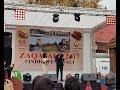 Aşıq Namiq, Sahib İbrahimov, Könül Məmmədli, Səməd Səmədov Zaqatala Fındıq Festivalı 2017