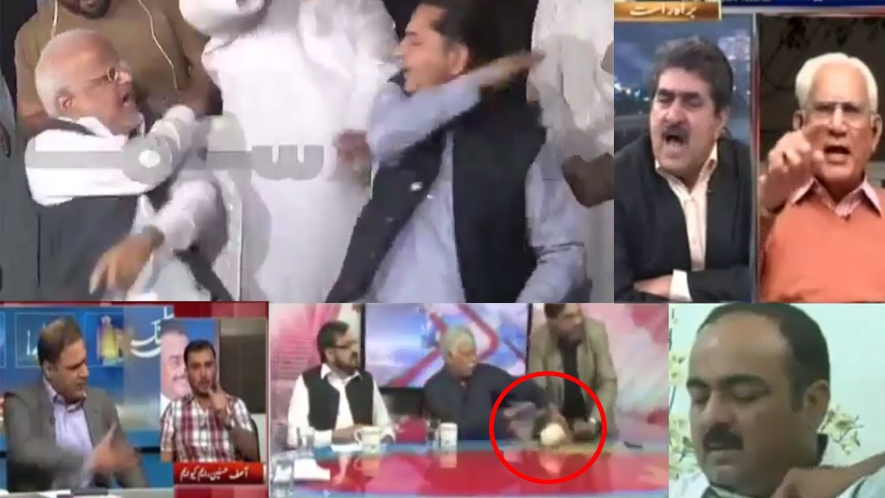 Best of Pakistani Politicians FIGHTING and ABUSING on LIVE TV
