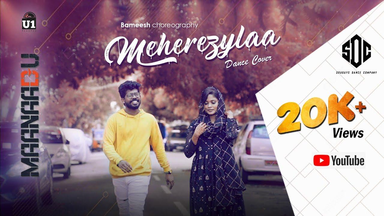 Meherezylaa - Cover Video   Maanaadu   Silambarasan TR   Yuvan Shankar Raja   Venkat Prabhu