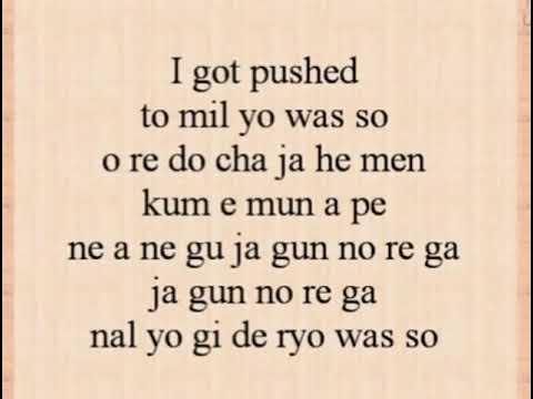 Into The I-Land (Applicant Version) Easy Lyrics