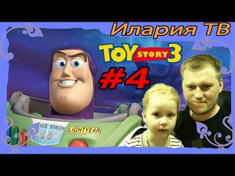 История игрушек 3 #4. Видео игра Базза | Toy story 3 party 4.
