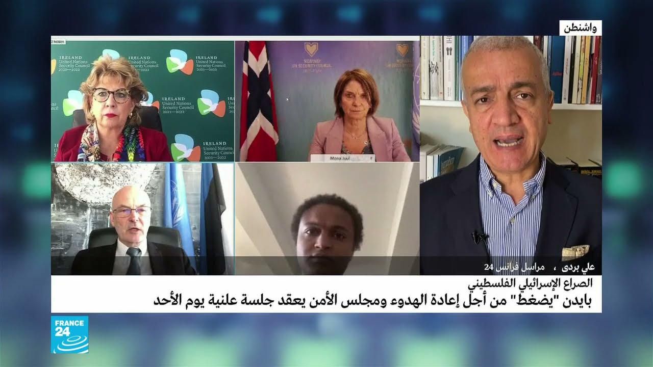 التصعيد الإسرائيلي الفلسطيني: ضغط أمريكي في مجلس الأمن لمنع إصدار بيان موحد؟  - نشر قبل 2 ساعة
