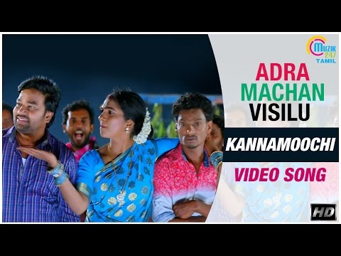 Adra Machan Visilu || Kannamoochi Video Song | Shiva, Naina Sarwar