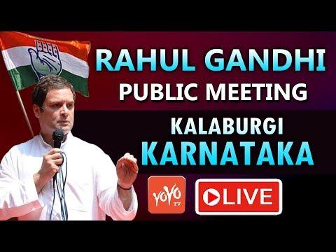 Rahul Gandhi LIVE | Congress Public Meeting at Gulbarga - Karnataka | 2019 Elections | YOYO TV