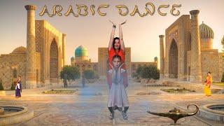 Арабский танец