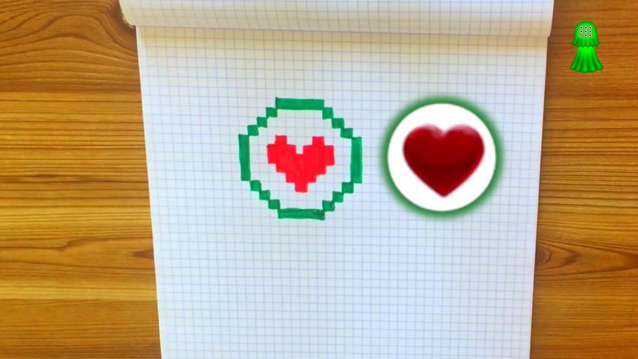 Comment Dessiner Un Coeur En Pixel Handmade Heart In Pixel