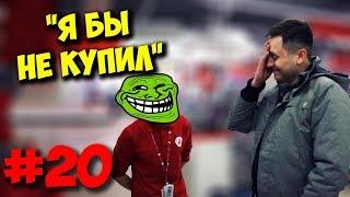 ЖЕЛЕЗНЫЙ РЕВИЗОР / ПЯТИКАНАЛ У AMD RYZEN 5 1600!