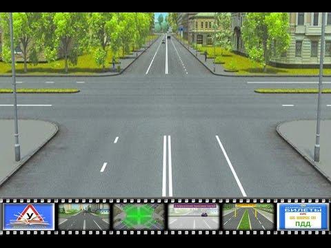 Как считать полосы движения проезжей части