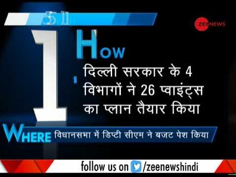 5W1H: Deputy CM Manish Sisodia presented Delhi budget