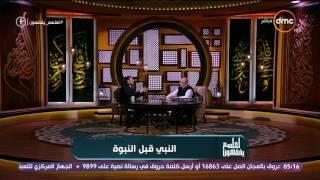 لعلهم يفقهون - حلقة الإثنين 27-3-2017 مع الشيخ خالد الجندي ورمضان عبد المعز