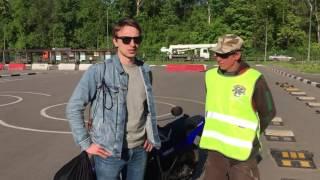 Мотошкола Мото Трэк, обучение на мотоцикле на категорию А, А1, отзывы(, 2016-07-06T15:44:01.000Z)