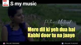 Friendship Day Special Mashup _ karaoke with lyrics _ T