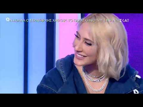 My Style Rocks: Ξέσπασε σε κλάματα η Κιάρα Μαρκέζη