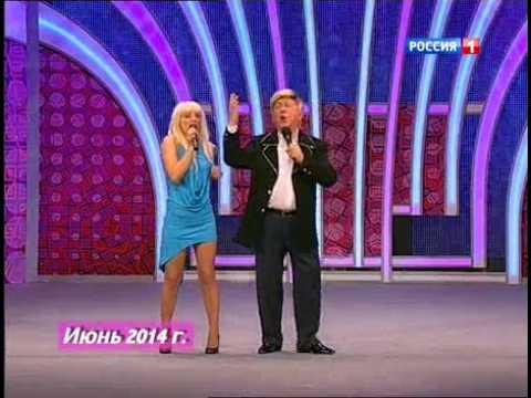 Натали и Николай Басков- Николай (Голубой Огонек 2014)