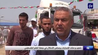 مئات الإصابات خلال جمعة العودة الثالثة في غزة - (13-4-2018)