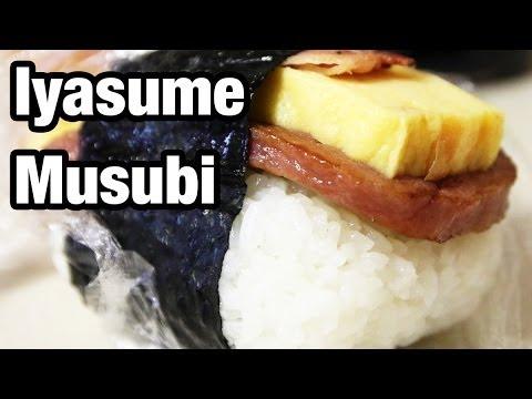 Iyasume Musubi - A Gem for Food in Waikiki, Hawaii