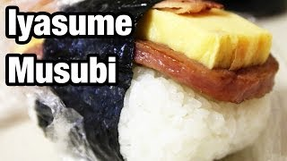 Iyasume Musubi - A Gem For Food In Waikiki, Hawaii