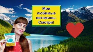 Продукция Сибирское здоровье Хронолонг Новомин Синхровитал Витамины красоты