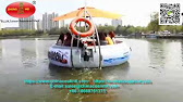 BBQ DONUT BOAT ME25A VIDEO - YouTube