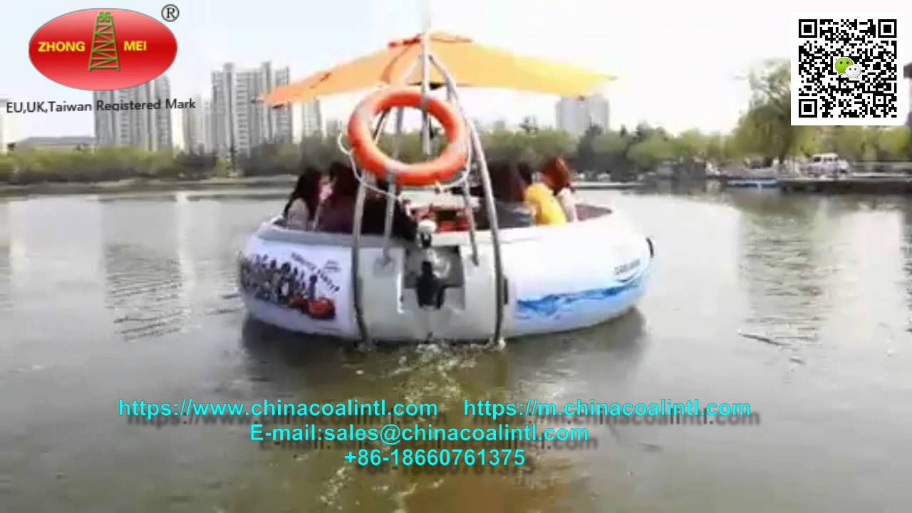 BBQ Boat ,leisure use BBQ donut boat, leisure barbecue boat - YouTube
