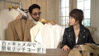 B.R.ONLINE Fashion College 毎週水曜 20時更新 チャンネル登録をすると...