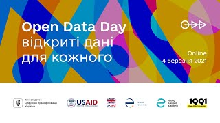 Open Data ТБ: відкриті дані для кожного