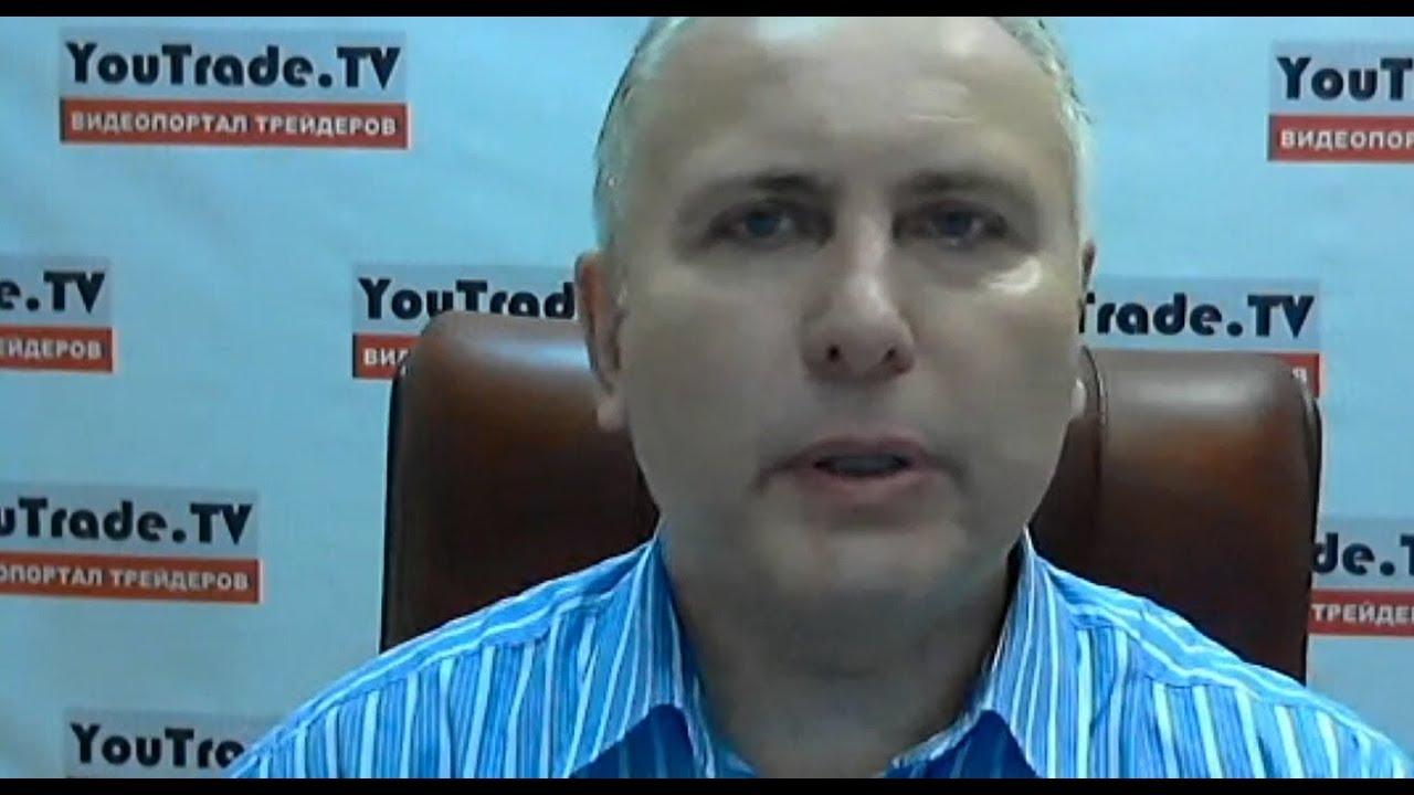 Игорь Суздальцев. Торговый план 27 июля 2018 г.