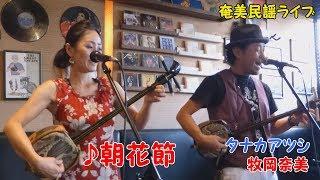 NHK大河ドラマ「西郷どん」の中で、二階堂ふみさんが歌って話題にな...