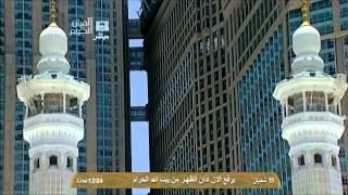 أذان الظهر من المسجد الحرام الثلاثاء 19-8-1435 المؤذن نايف فيده | HD