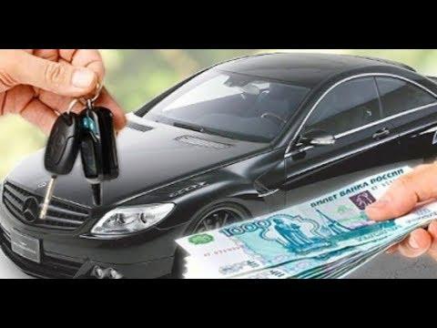 Новый развод 2019 на авито и авто ру. Продажа автомобиля Надо наказывать таких Перекупов!
