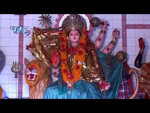 जब जब पाप बढे धरती पर - Lagal Ba Darbar Sherawali Ke - Pawan Singh - Bhojpuri Devi Geet