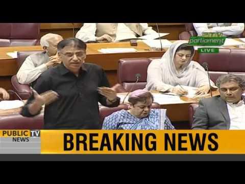 Asad Umar best reply to Bilawal   PTI Senior Leader Asad Umar complete speech in National assembly