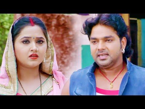 Pawan Singh 2018 Ka Superhit Action Videos Sin Ek Bar Jarur Dekhe Movie Tere Jaisa Yaar Kahan 09